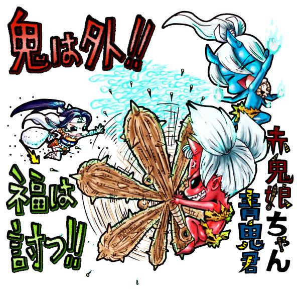 赤鬼娘ちゃんと青鬼娘ちゃんと桃子登場:お絵描き配信