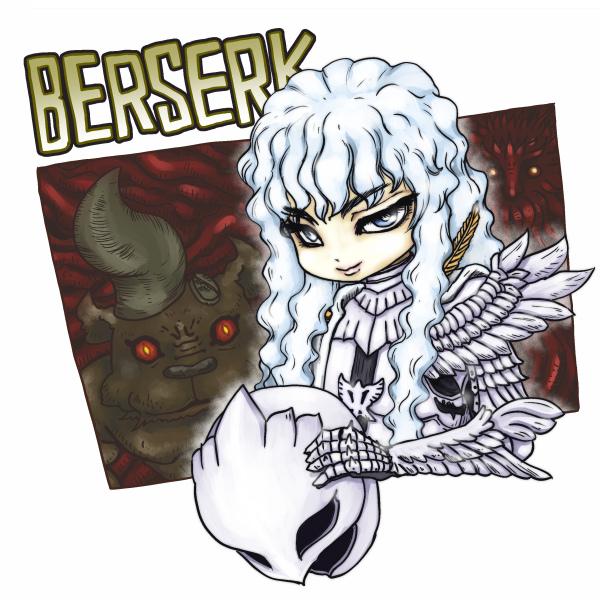 ベルセルク (漫画)の画像 p1_25