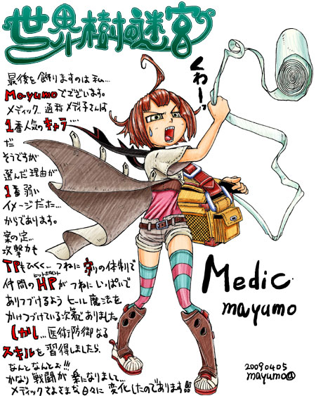sekaiju:世界樹の迷宮 キャラ紹介その5:メディックのmayumo