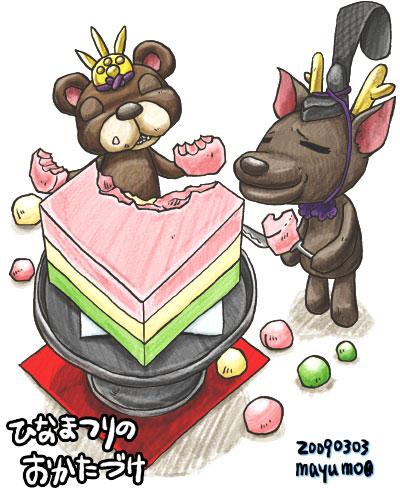 uoe:お飾りの菱餅をむさぼる熊吉と鹿之助20090303