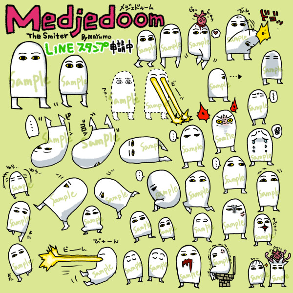 004medjedoom_sample